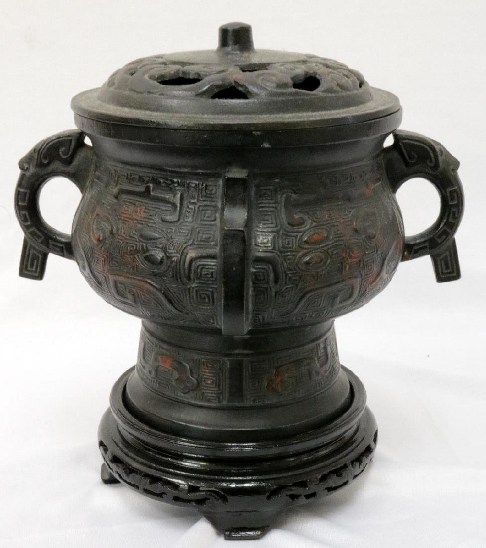 Japanese Wrought Iron Censer