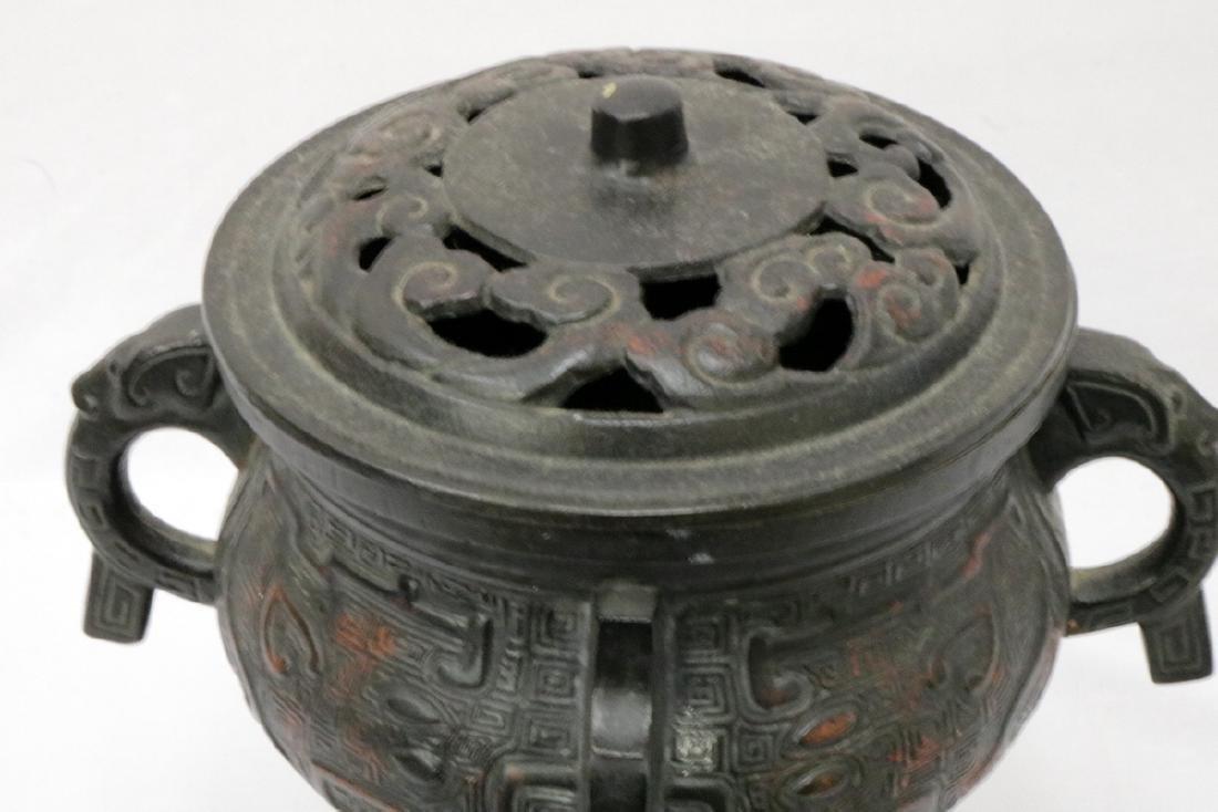 Japanese Wrought Iron Censer - 2
