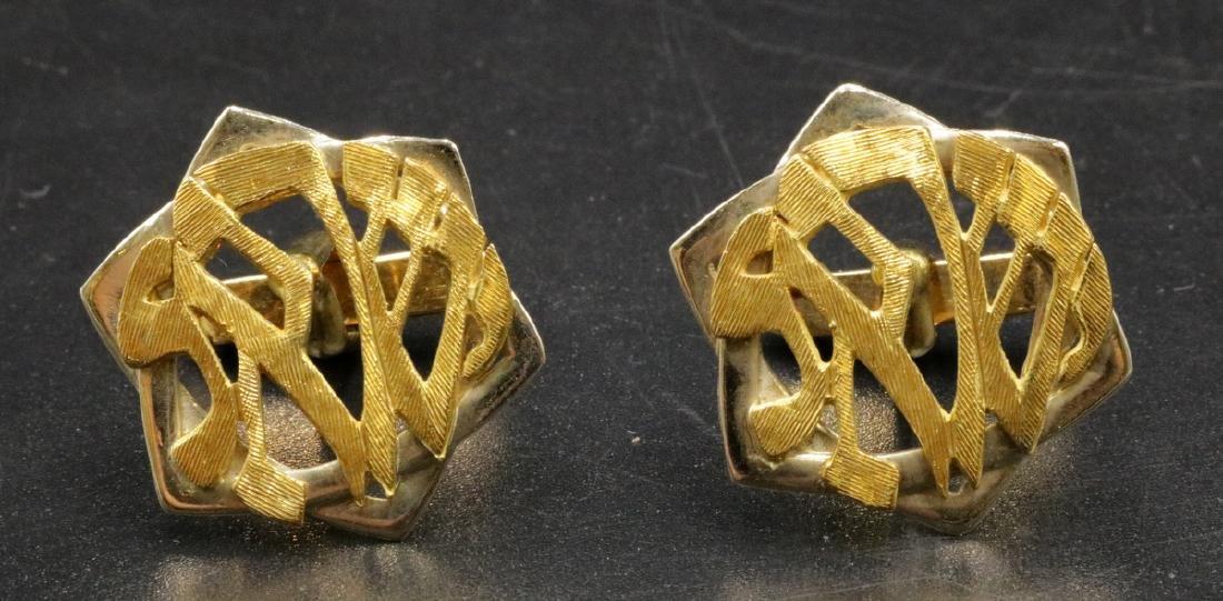 Judaica 18Kt Two-Tone Cufflinks