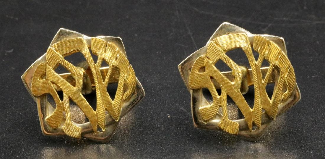 Judaica 18Kt Two-Tone Cufflinks