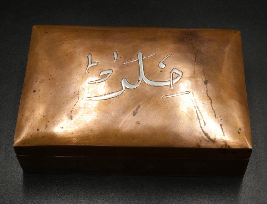 Persian Copper Covered Box
