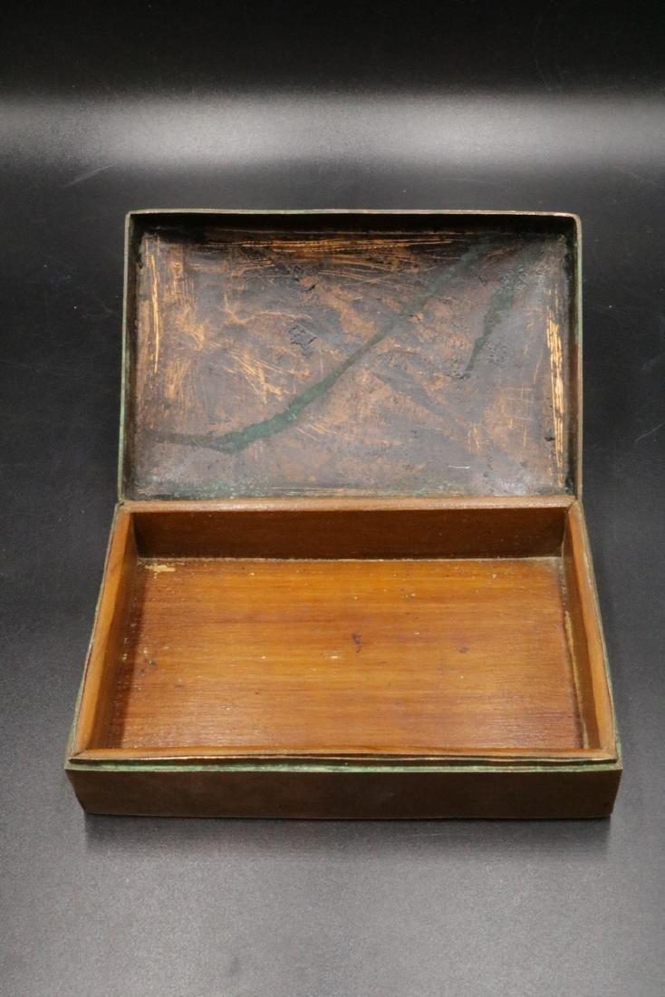 Persian Copper Covered Box - 3