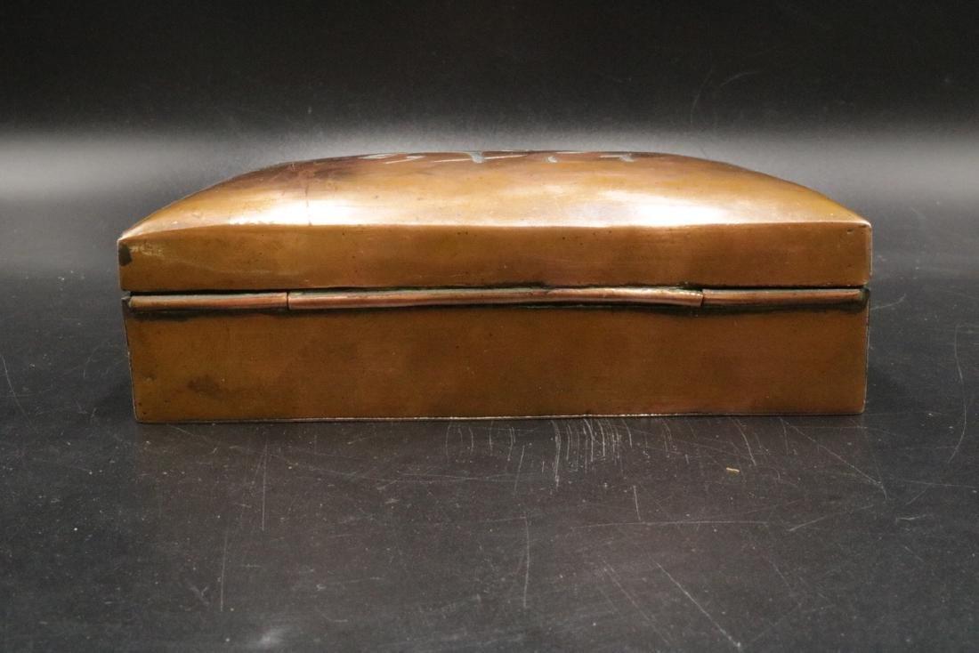 Persian Copper Covered Box - 4