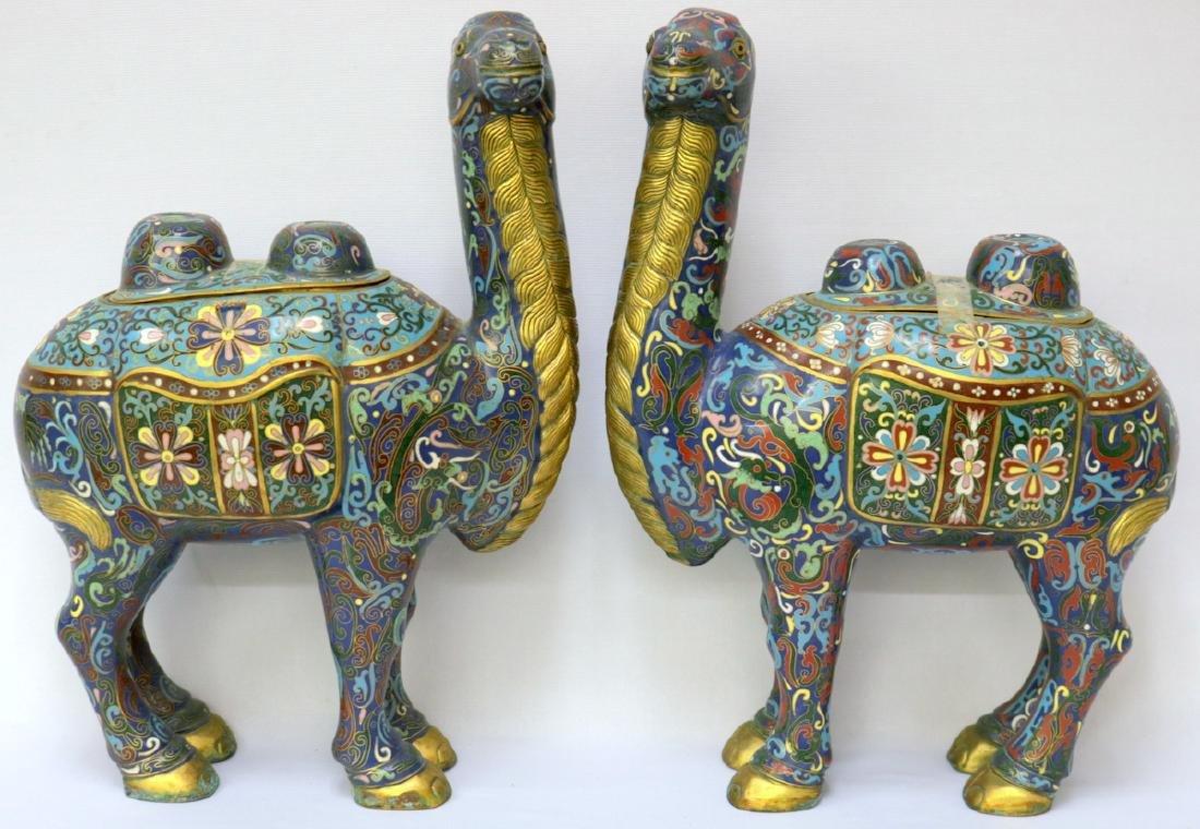 Pair of Vintage Cloisonne Enamel Camel Jars