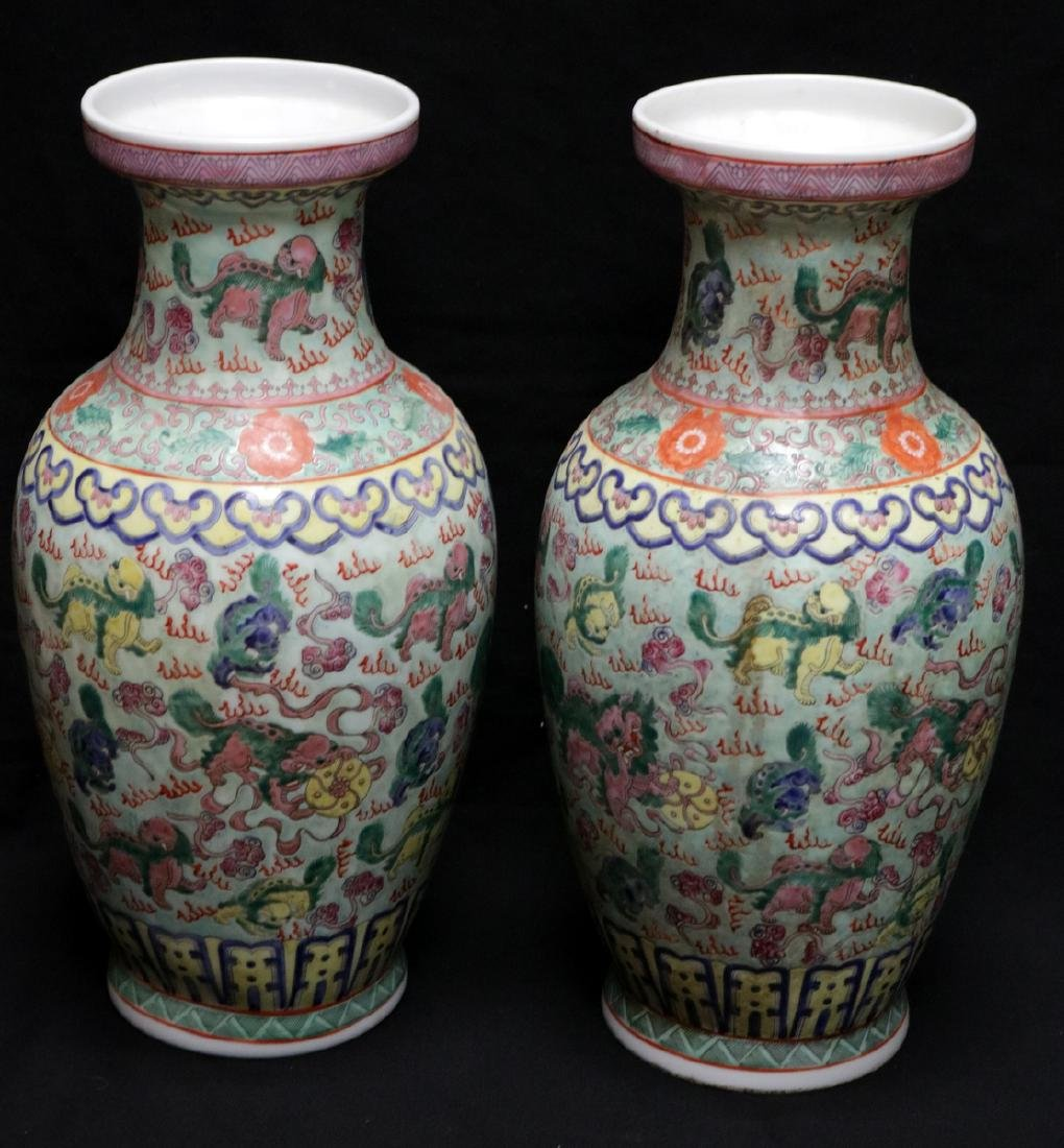 Antique Chinese Hand Painted Porcelain Vases