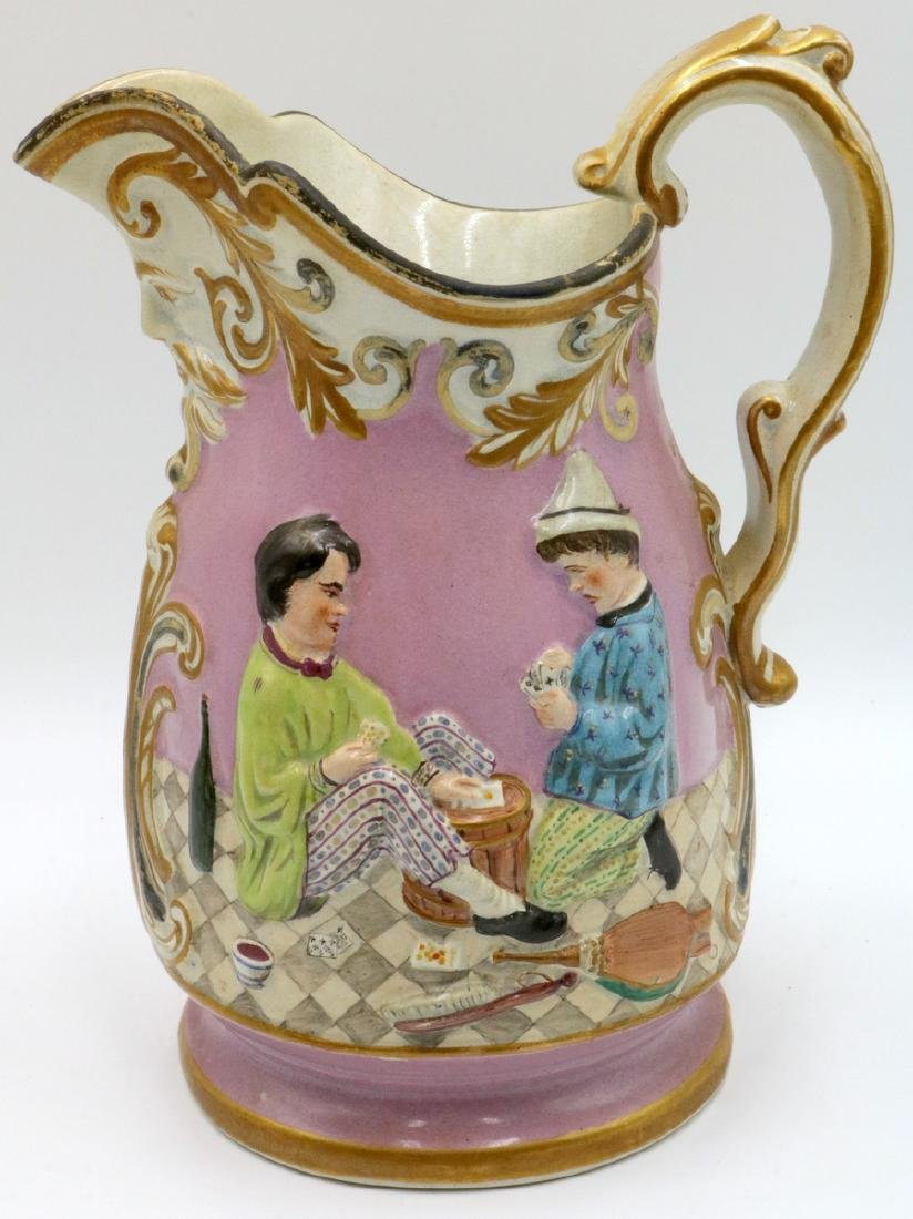 Antique Victorian Hand Painted Porcelain Pitcher