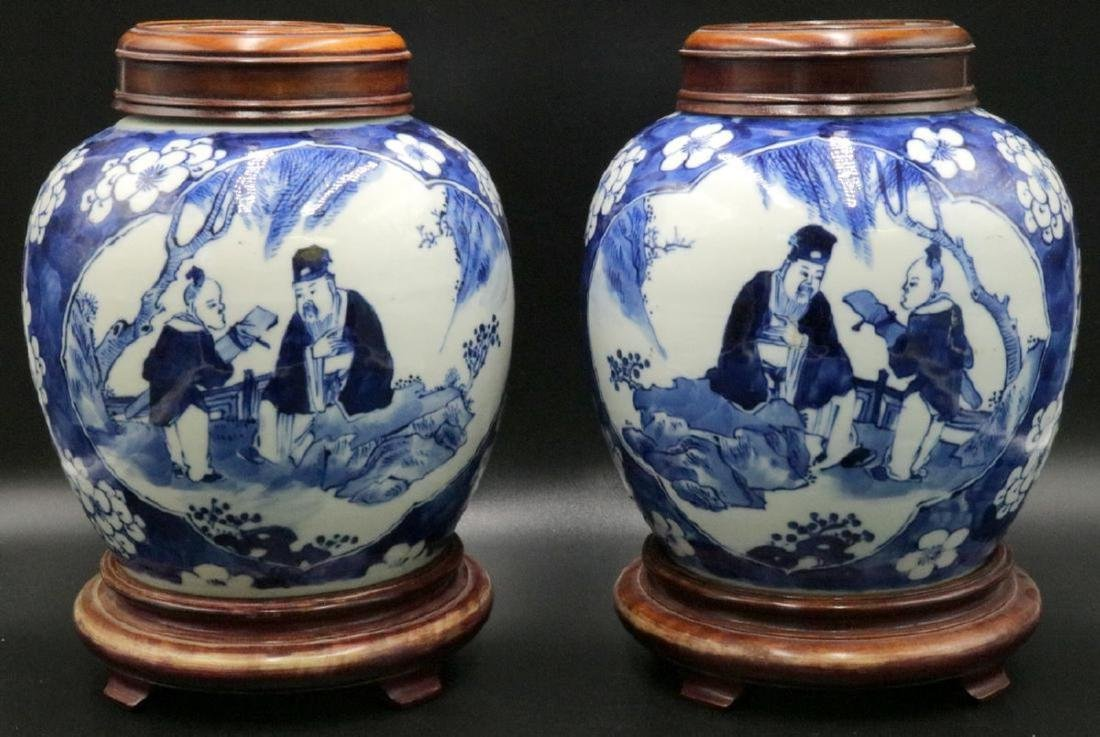 Antique Chinese Ming Dynasty Style Blue & White