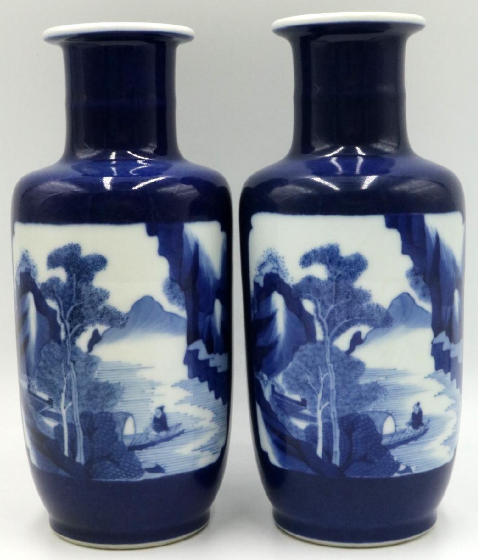 Antique Chinese Blue & White Glazed Porcelain Vases