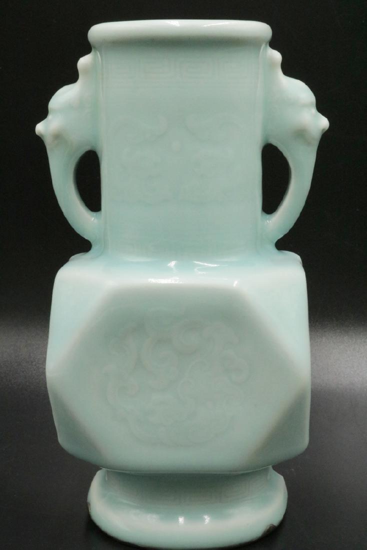 Antique Chinese Glazed Turquoise Porcelain Vase