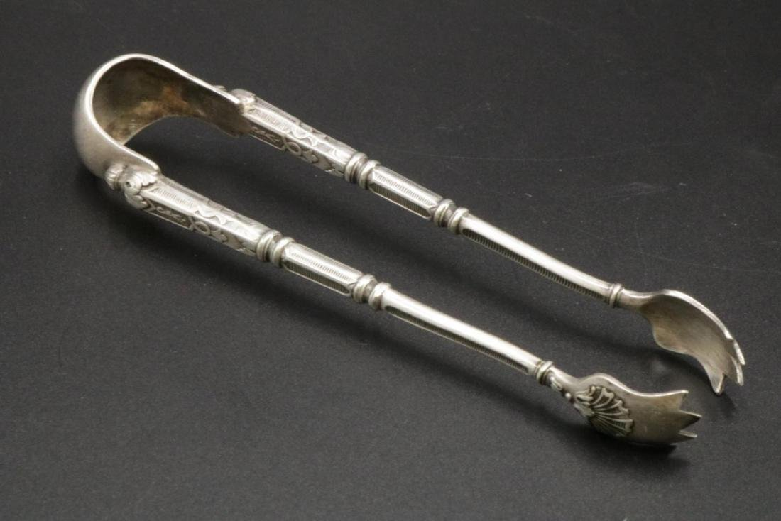French Silver Plated Tongs