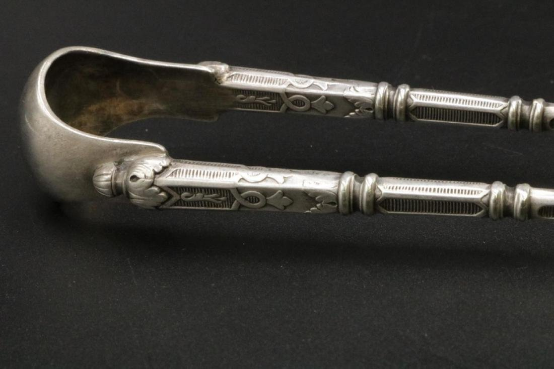 French Silver Plated Tongs - 2