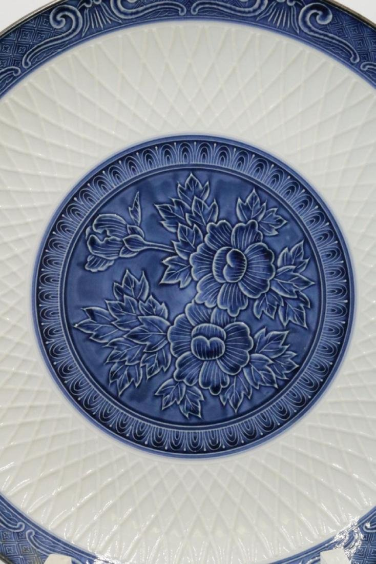 Antique Chinese Blue & White Porcelain Charger - 2