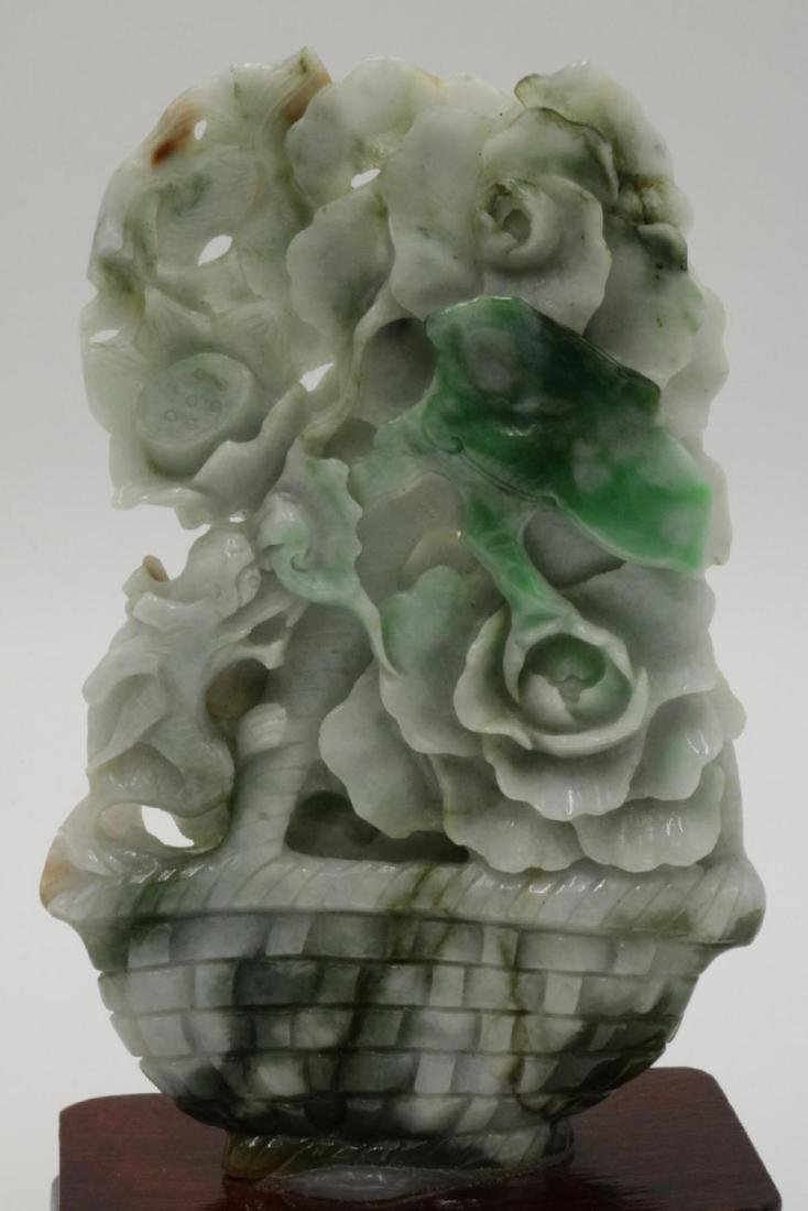 Chinese Carved Jade Sculpture - 3