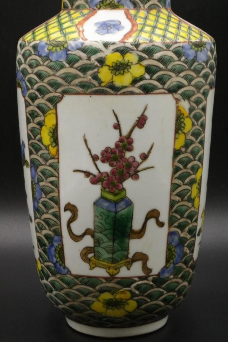 Antique Chinese Hand Painted Porcelain Vase - 2