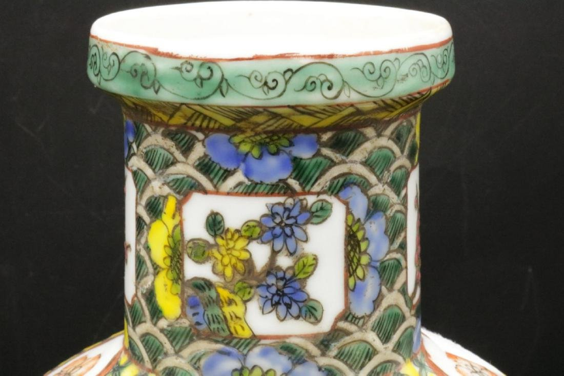 Antique Chinese Hand Painted Porcelain Vase - 3