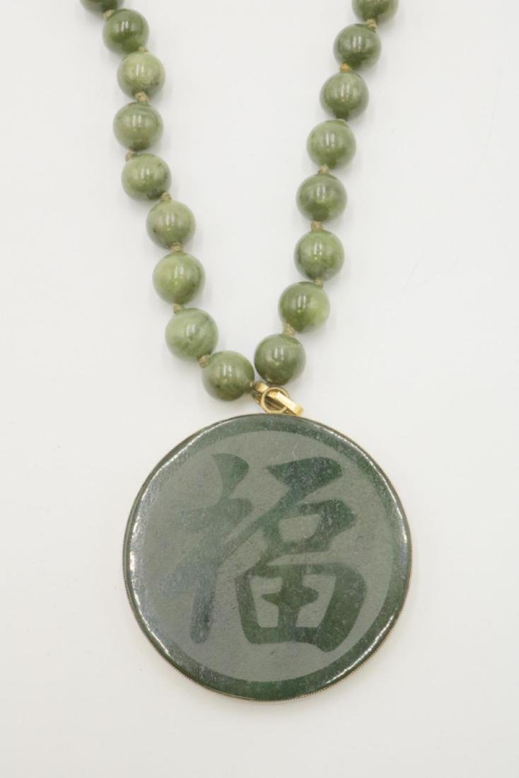 Chinese Spinach Green Jade Pendant w/ Necklace