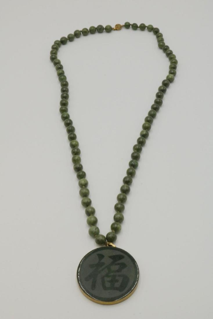 Chinese Spinach Green Jade Pendant w/ Necklace - 2