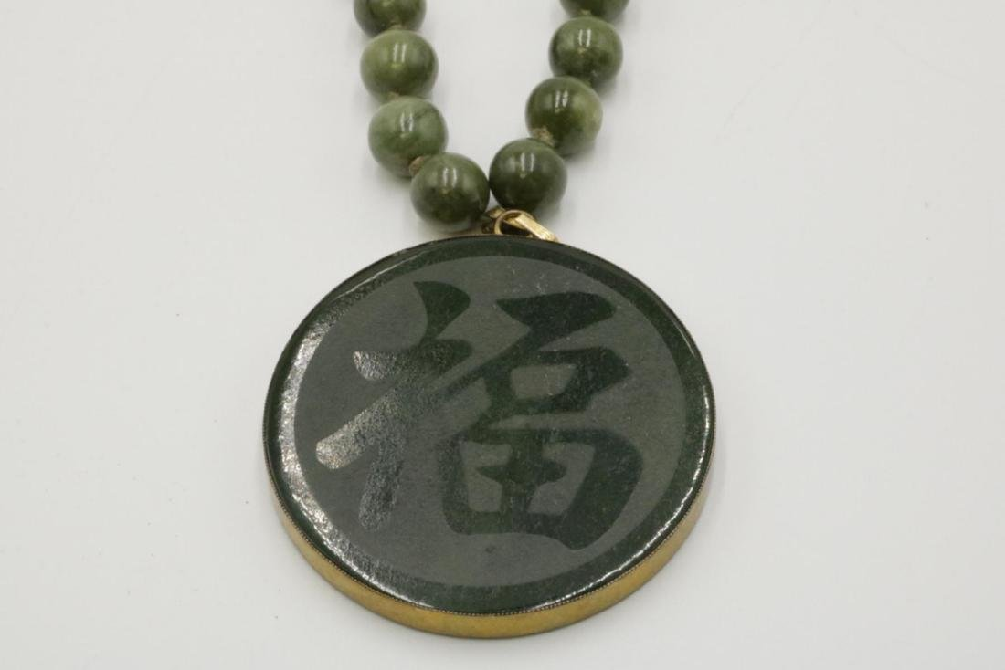 Chinese Spinach Green Jade Pendant w/ Necklace - 3