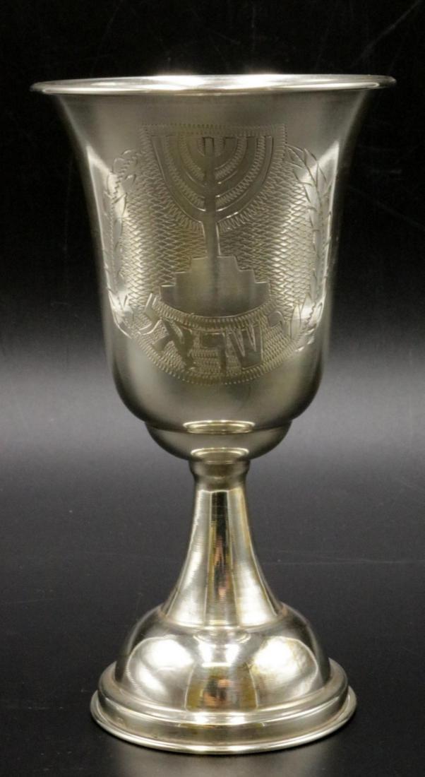 Judaica 800 Silver Kiddush Cup