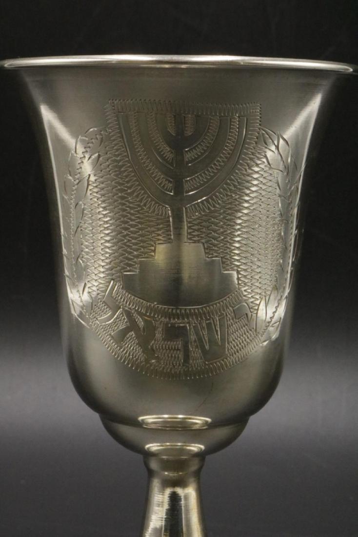 Judaica 800 Silver Kiddush Cup - 2