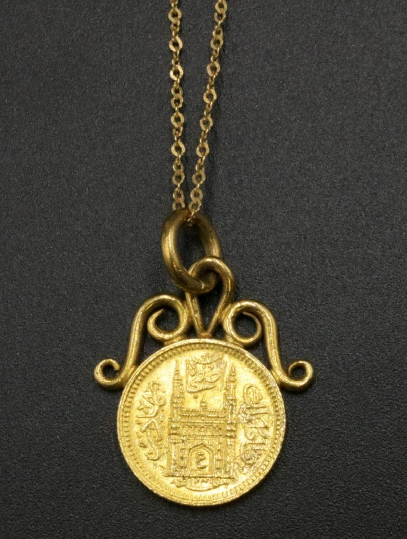 22Kt Middle Eastern Coin w/ Necklace