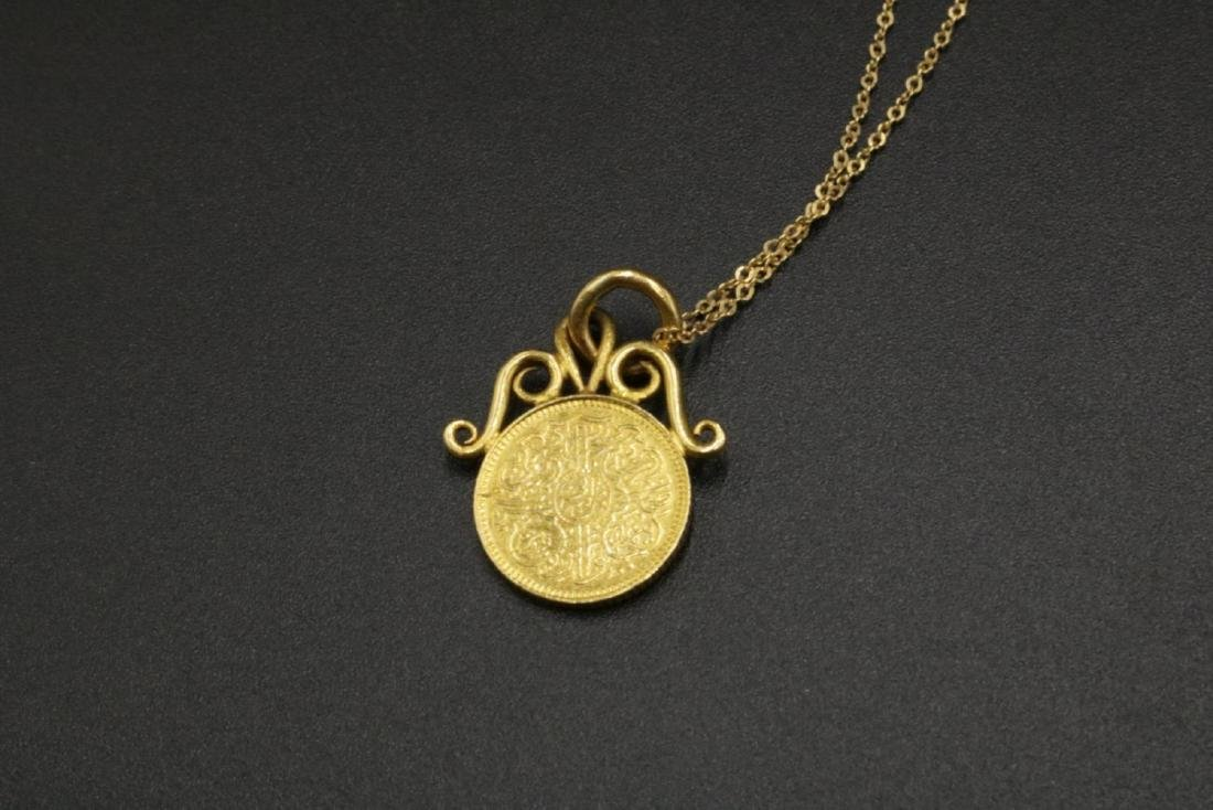 22Kt Middle Eastern Coin w/ Necklace - 3