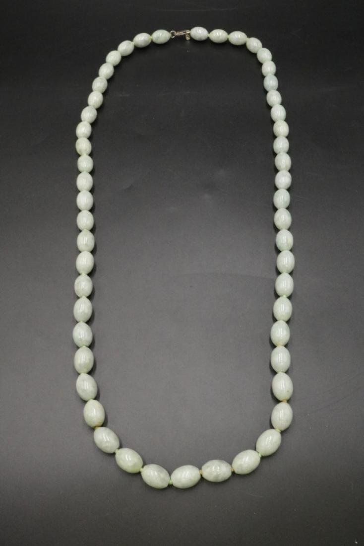Green Jade Beaded & Sterling Necklace