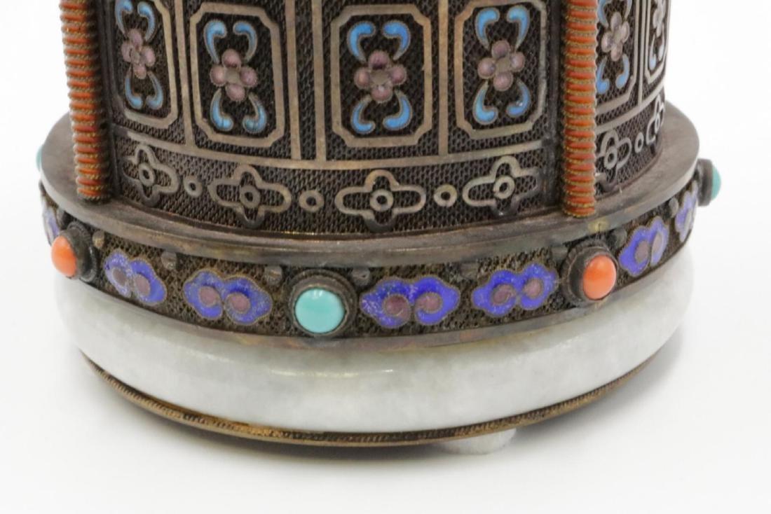 Rare Chinese Silver, Jade, Enamel Jar - 4