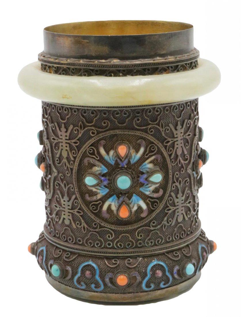 Chinese Silver, Jade, Enamel Cup