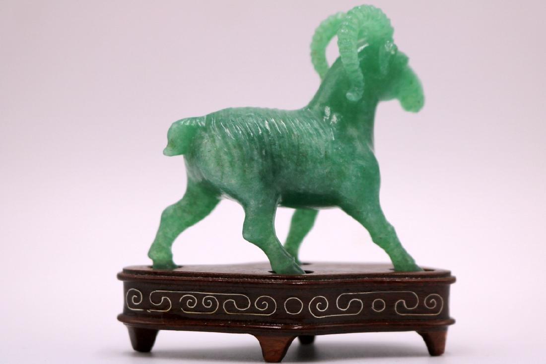 Chinese Carved Green Aventurine Ram - 3