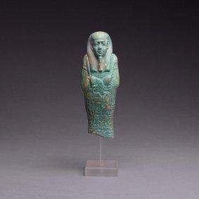 An Egyptian Faience Fragmentary Shabti