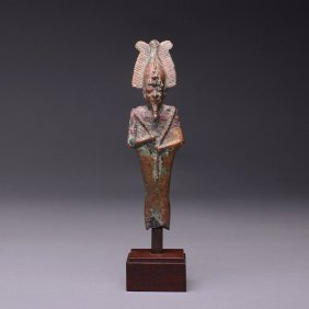 An Egyptian Bronze Fragmentary Osiris