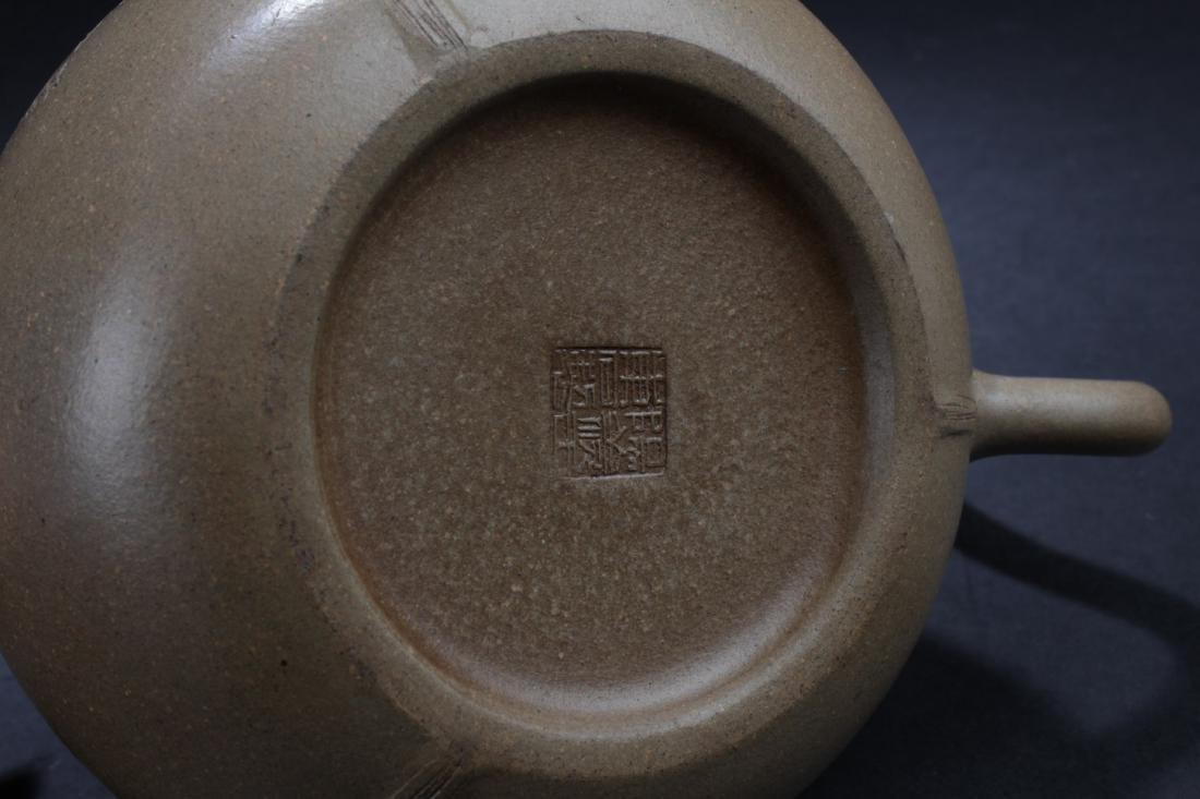 Chinese Zisha Teapot - 8