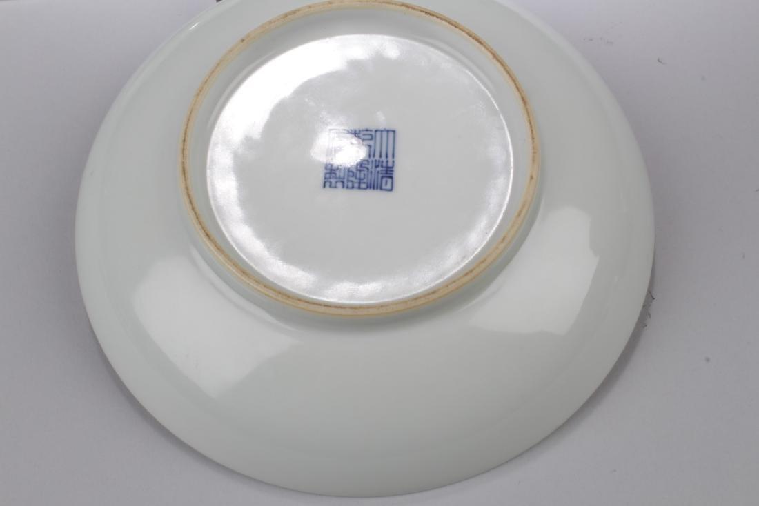 A Pair of Famille Verte Porcelain Plates - 5