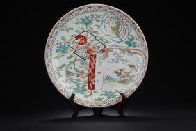 Antique Chinese Famille Verte Porcelain Plate