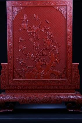 Old Chinese Cinnabar Lacquered Table Screen