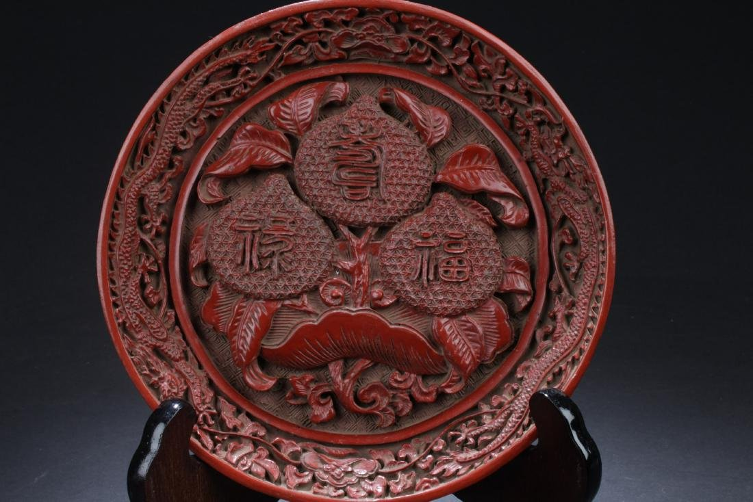 Chinese Cinnabar Lacquered Round Plate - 2
