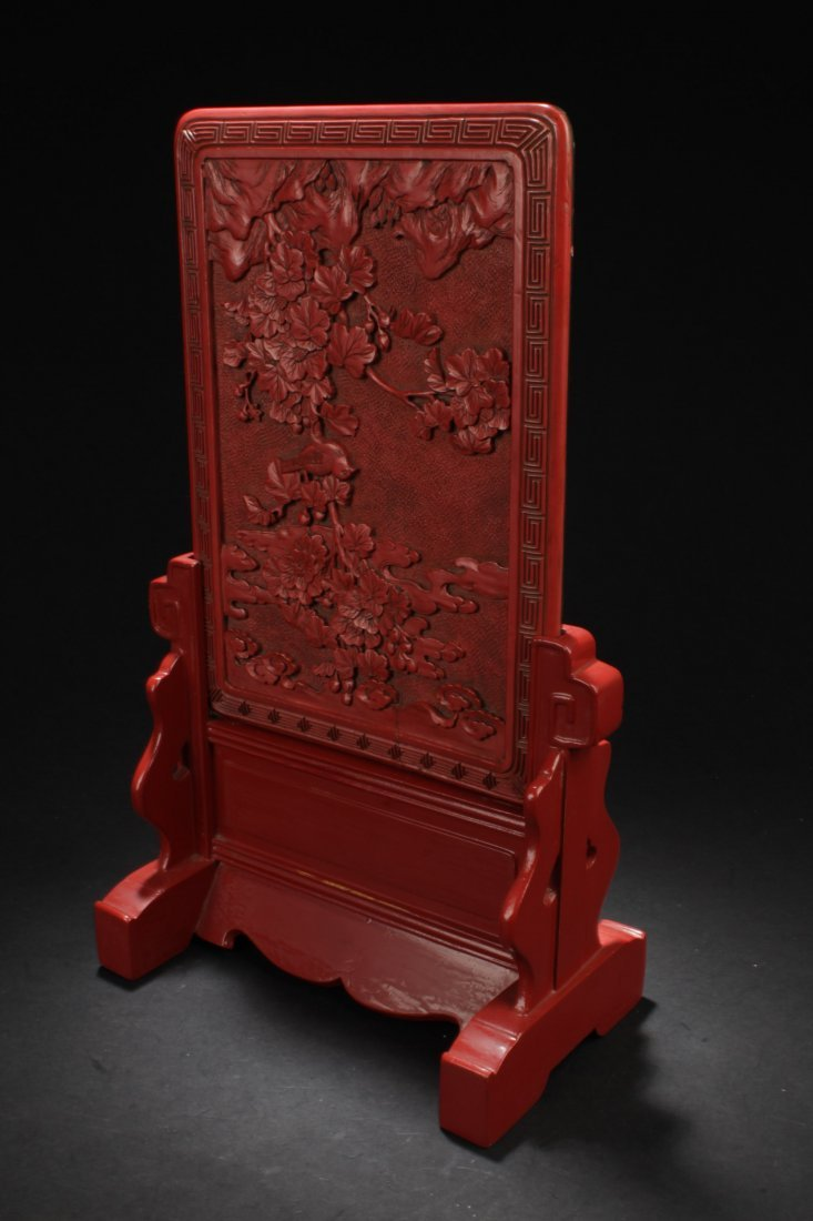 Chinese Cinnabar Lacquered Table Screen - 2