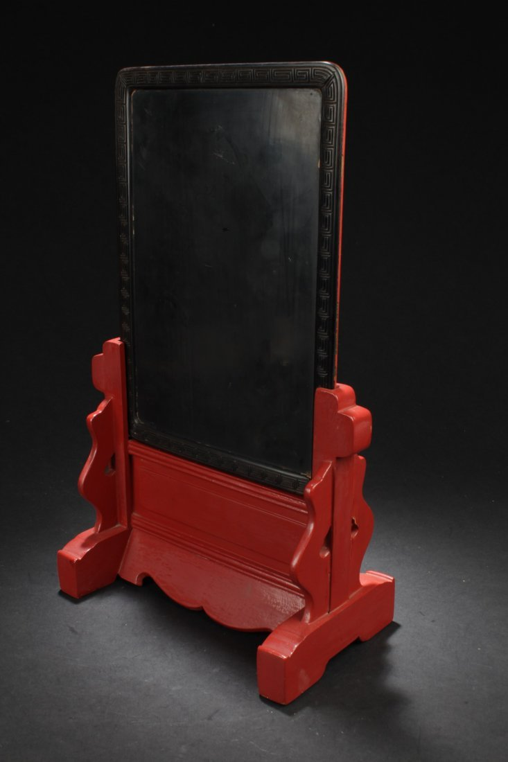 Chinese Cinnabar Lacquered Table Screen - 3