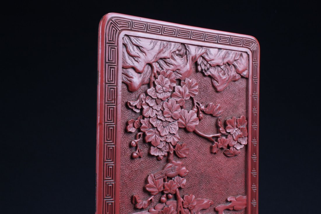 Chinese Cinnabar Lacquered Table Screen - 5