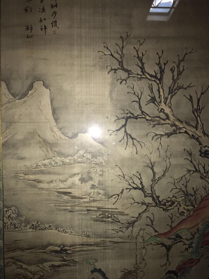 Chinese Framed Painting - 4