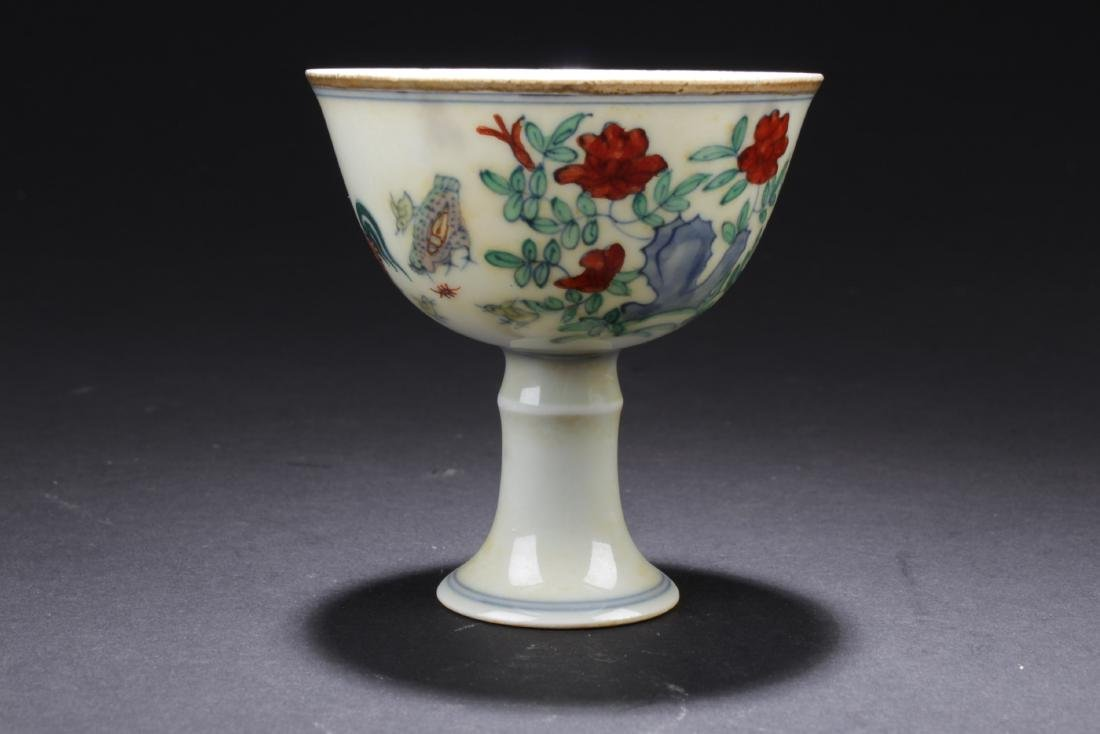 A Chinese Tall-standing Estate Cup - 2