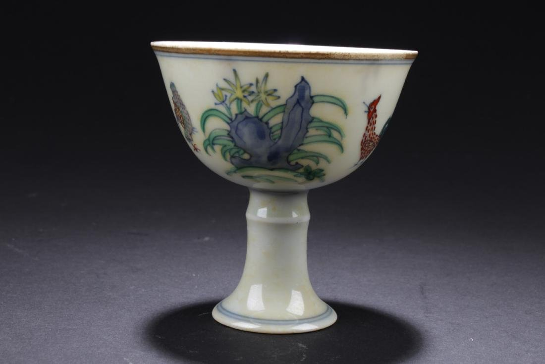 A Chinese Tall-standing Estate Cup - 3