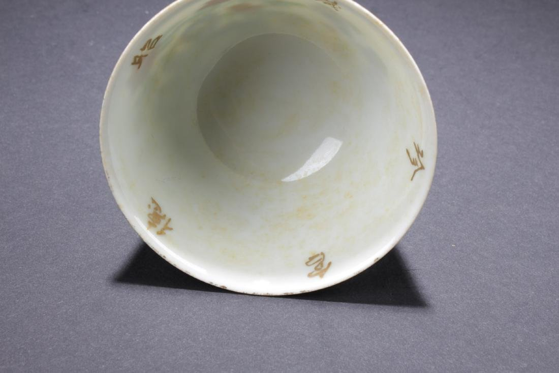 A Chinese Tall-standing Estate Cup - 4