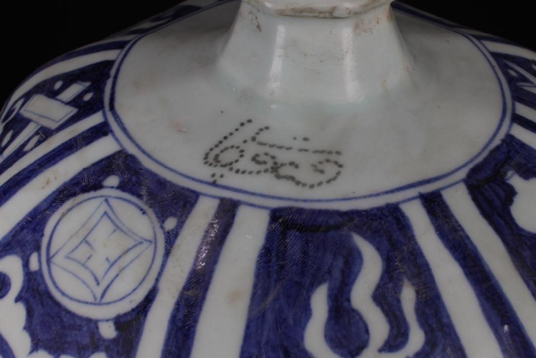 Chinese Blue & White Meiping Vase - 2