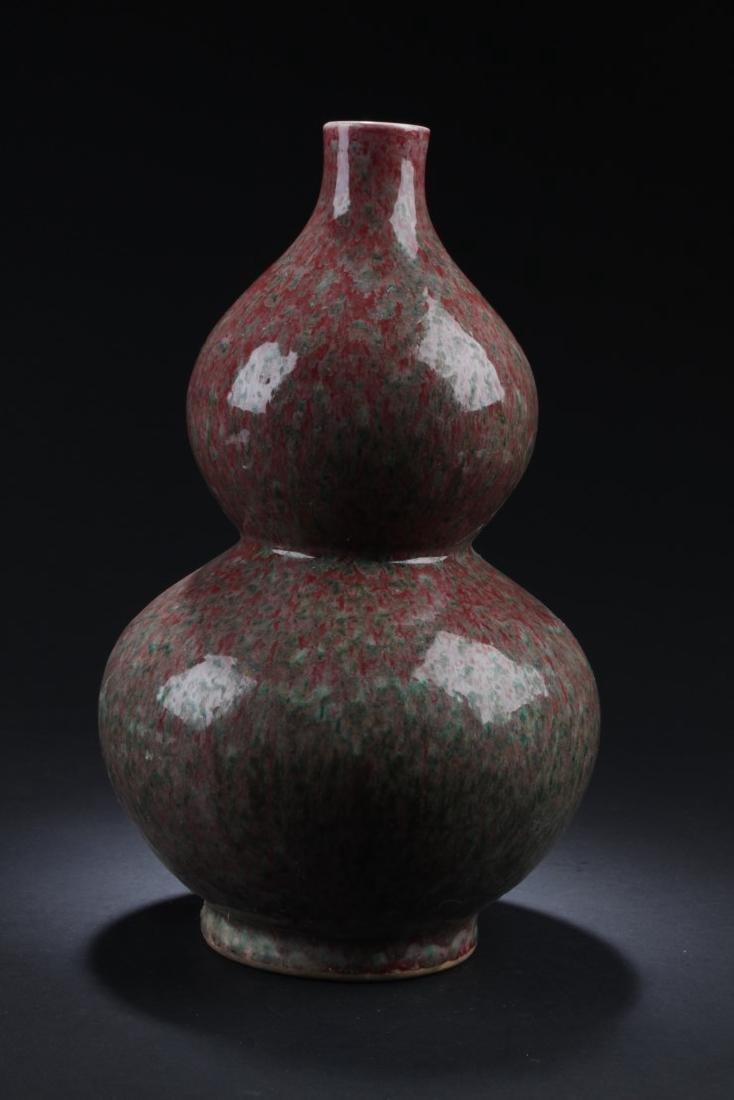 Chinese Glazed Double Gourd Vase