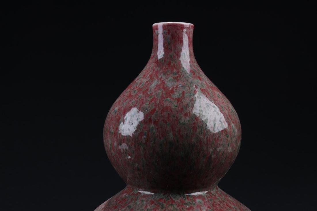 Chinese Glazed Double Gourd Vase - 2