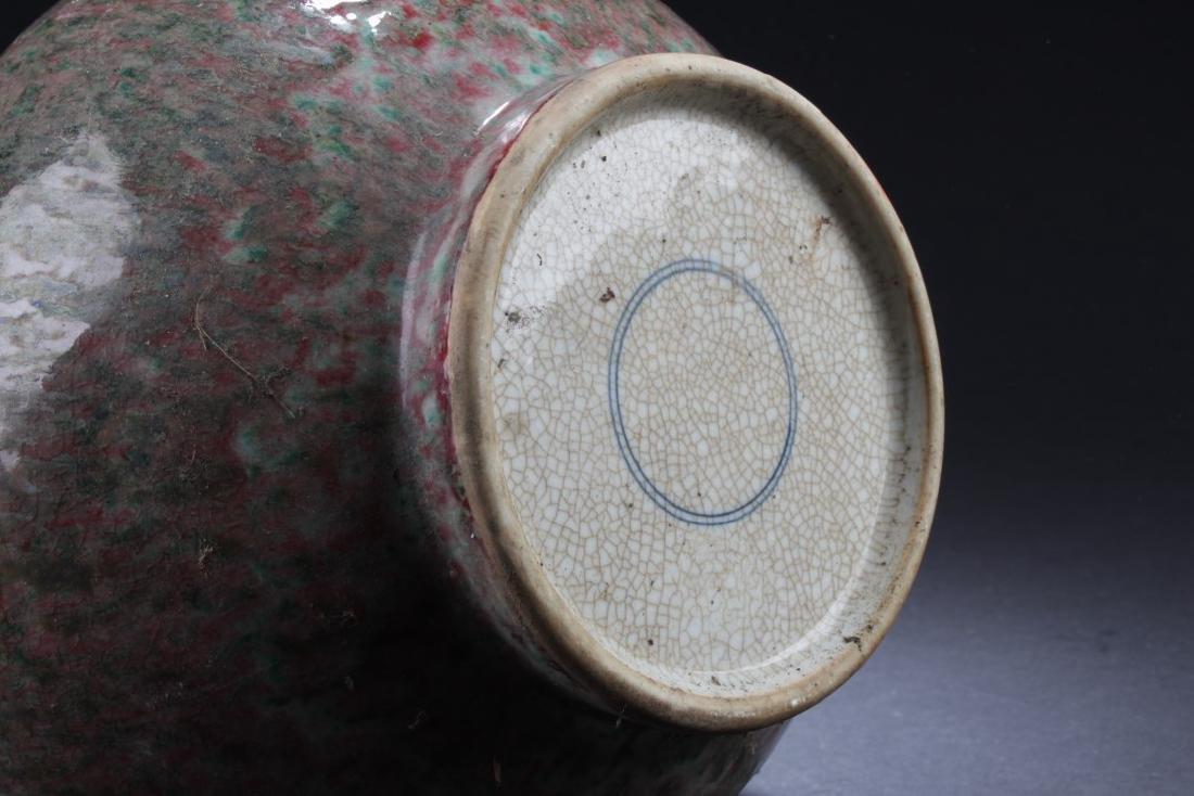 Chinese Glazed Double Gourd Vase - 5
