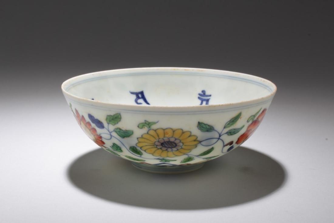 Chinese Famille Verte Pocelain Bowl.