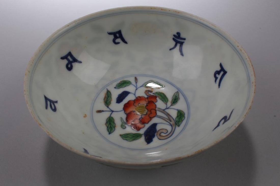 Chinese Famille Verte Pocelain Bowl. - 2